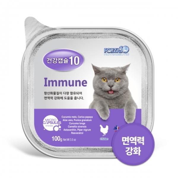 건강캡슐10 면역력 immune 100g 고양이 기능성 주식캔