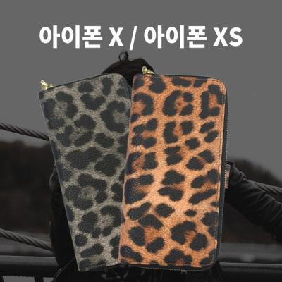 스터핀/레오나지퍼다이어리/아이폰X/아이폰XS