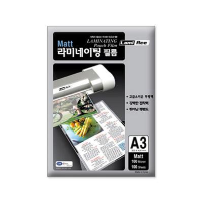 라미에이스 양면무광 코팅필름 100MIC A3(100매)