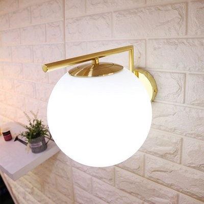 트리비아등- 골드( 벽 - 현관 LED 겸용등)