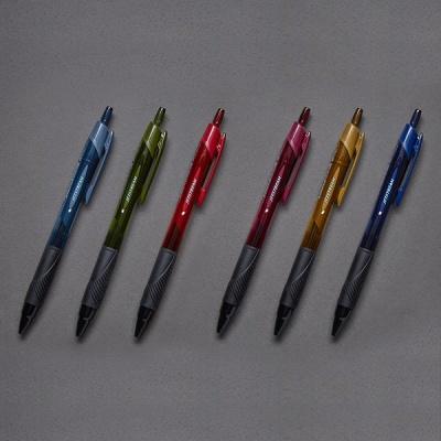한정판 U 제트스트림 단색 SXN-150-05 (0.5mm)