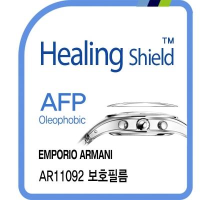엠포리오 아르마니 AR11092 올레포빅 액정보호필름2매
