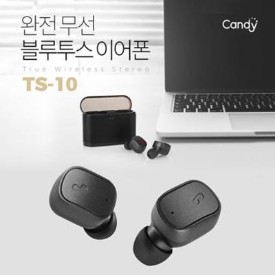 Candy 고감도 완전무선 스테레오 이어폰 TS-10