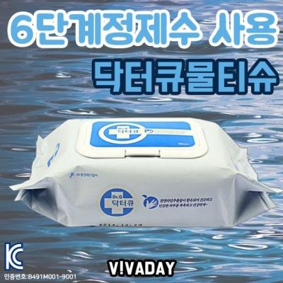 부드러운 닥터큐 대형물티슈 (30cmX20cm)캡형60매