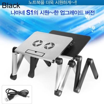ABSL 나마네 S1-FAN 노트북 쿨링 거치대 블랙