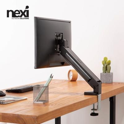 (NEXI) 넥시 공간 절약형 모니터 암 거치대 (NX1189)
