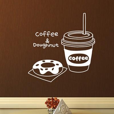 ijs253-커피 앤 도넛