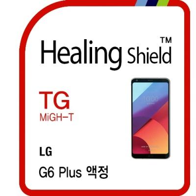 LG G6 플러스 강화유리필름 1매+후면 버츄얼스킨 1매