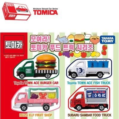 토미카 기프트 푸드트럭 세트 FOOD TRUCK
