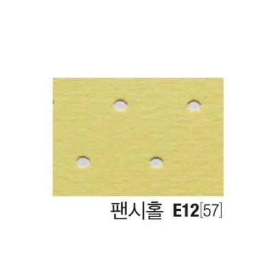 [두성산업] 요떼아모폴리백봉투4매 E12[57] [팩/1] 233167