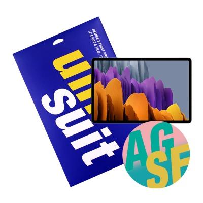 갤럭시탭S7 플러스 12.4 저반사 2매+후면 서피스 2매