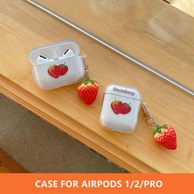 에어팟 프로/2/1 딸기 투명 실리콘 케이스 키링 세트