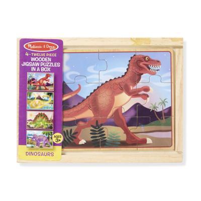 공룡 직소퍼즐 세트