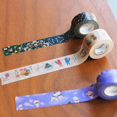 MASTE Masking tape SET 일본-MST-MKT159-C(마스킹테이프)
