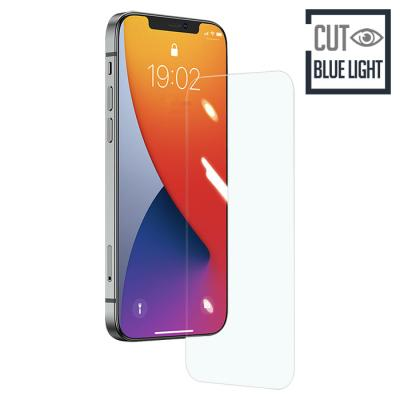 아이폰12미니 시력보호 강화유리 액정보호 필름