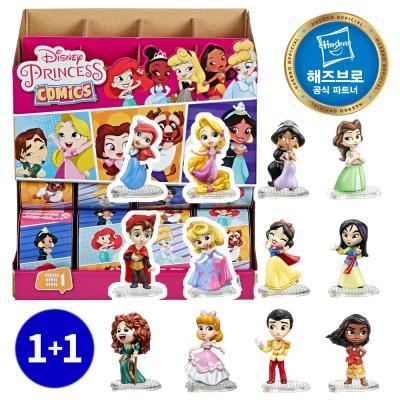 디즈니프린세스 미스터리 컬렉션 딜럭스 1+1(총2개)