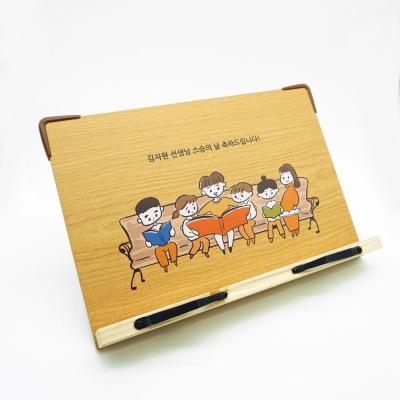 봄이랑 주문제작 독서대 사각 wood