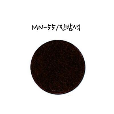 [현진아트] 스켄너부직포440X440 (4절) MN-55진밤색 [장/1]  116389
