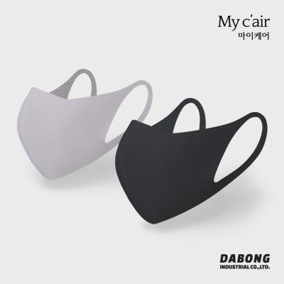 [마이케어] 쿨 에어 패션 마스크 (블랙/그레이)