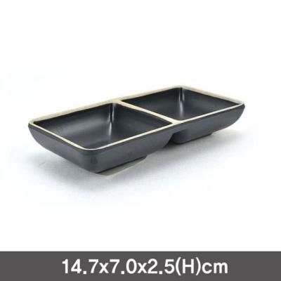 멜라민 앤틱블랙 쌍초장그릇(기본)