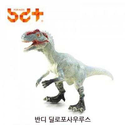 반디 딜로포사우루스 1P 모형장난감 장난감 어린이