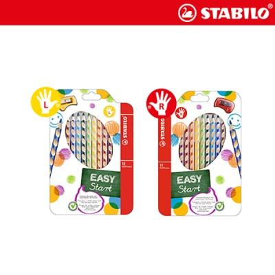 스타빌로 이지컬러 색연필 12색세트 - 오른손잡이용