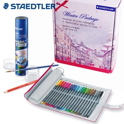 [스테들러 윈터패키지]수채색연필12색+파인라이너 가죽필통 세트