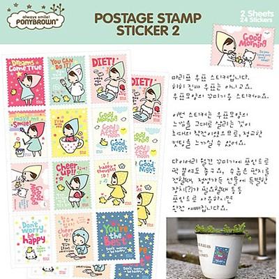 마리프 우표 스티커 v.2 (포니브라운)