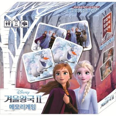 보드게임 - 겨울왕국 2 메모리 게임
