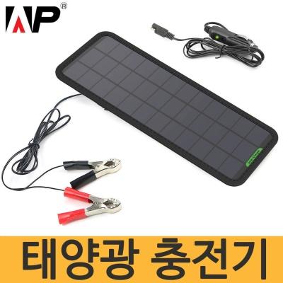 Allpowers 7.5W-18V 태양광충전기/배터리 방전방지