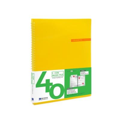 아이콘 스프링 악보화일 40매 HH6537
