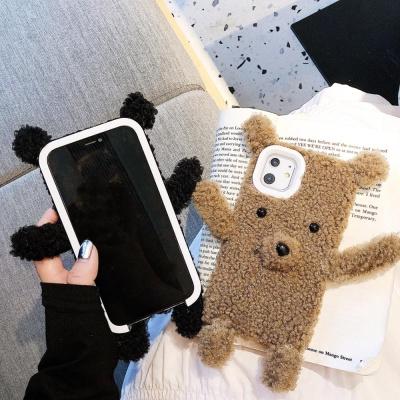 아이폰11 XR XS 맥스 X 8 7 곰돌이 뽀글이 털 케이스