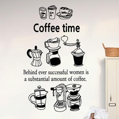 ijs228-커피타임