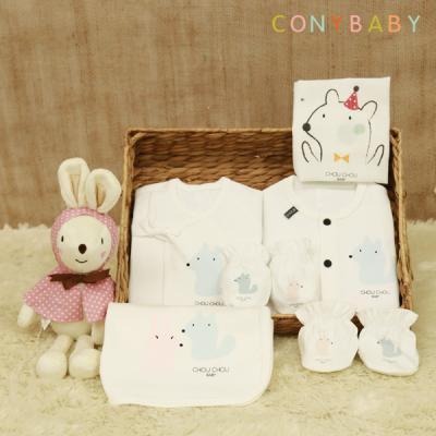 [CONY]신생아선물7종세트(파티+토끼애착인형)