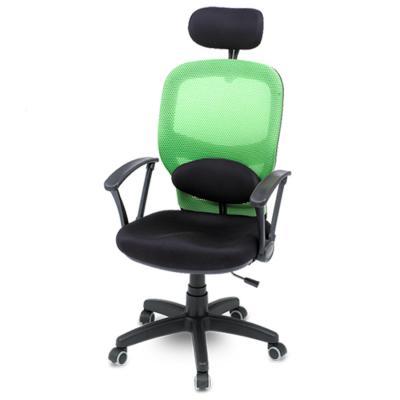제이나 쿨메쉬 요추(사출) 의자