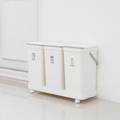 모노플랫 3단 분리수거함 재활용 쓰레기통