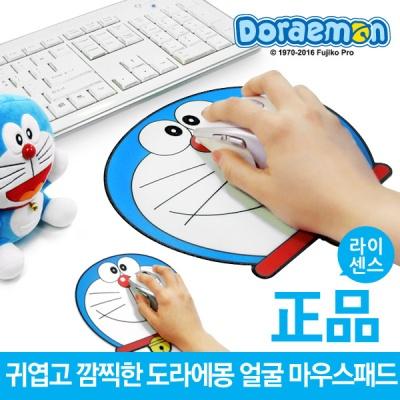 도라에몽 얼굴 마우스패드 DPP001