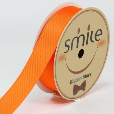 골직리본 5mm (9미터 컷팅롤) 오렌지