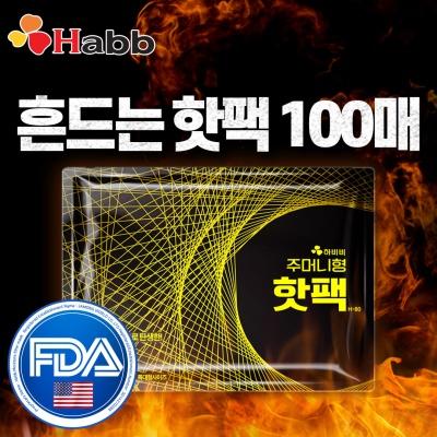 하비비 프리미엄 흔드는 핫팩(주머니형) 100매X80g