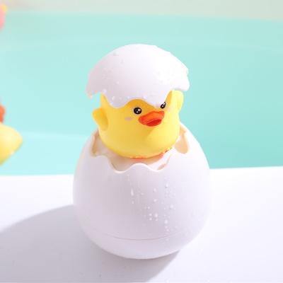 에그팝 유아 목욕놀이 물놀이 샤워 장난감 물총 오리