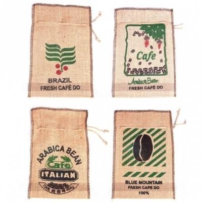 커피 마대 자루-화분 소품 커버 32x19cm