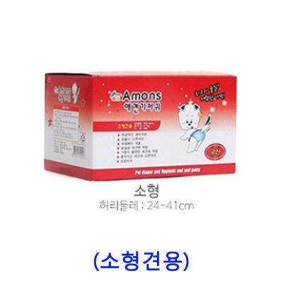 아몬스 강아지 애견 기저귀 (소형견용)