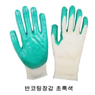 돌고래 초록색 반코팅장갑 100켤레묶음 목장갑 반코팅