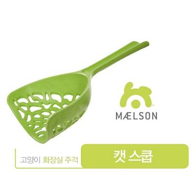 멜슨 캣 스쿱(Katt Scoop™)