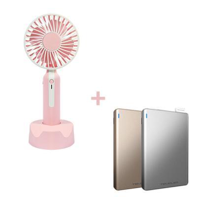 [디자인몰 프로모션] 안전한 충전식 저소음 휴대용 무선 선풍기 체리쥬빌레