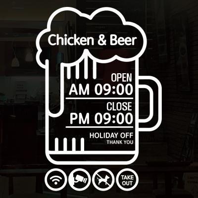 오픈클로즈_023_맥주한잔