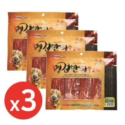 명견만리400g 소고기스테이크 x3개 강아지간식