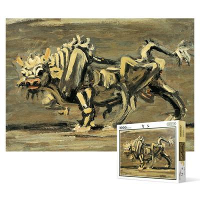 1000피스 직소퍼즐 - 흰 소