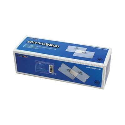 PVC명찰(중) 박스 M0004