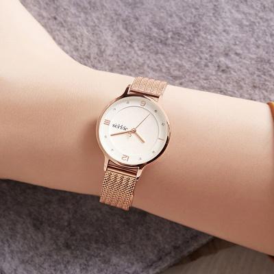 [쥴리어스공식] JA-1251  여성시계 손목시계 메쉬밴드